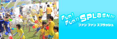 FUN!FUN!!SPLASH!!!